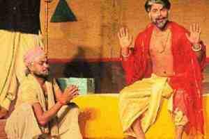 Hindi Story Sahukar ka Batua